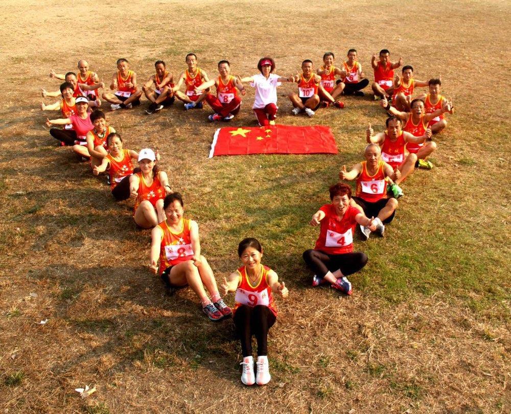 济南泉城长跑队举行接力欢庆活动