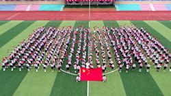 视频|聊城阳谷千人激情唱响《我和我的祖国》