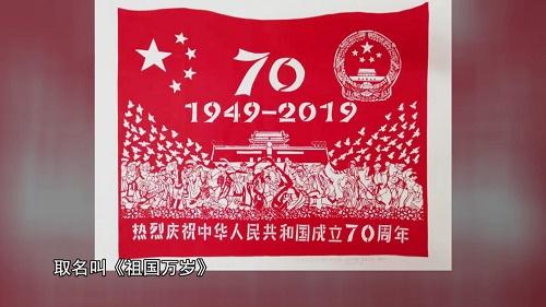 """和国庆""""约会""""70年,北京这家人的照片成了传家宝"""