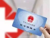 """济南市30个社区""""医保工作站""""揭牌 老百姓可以家门口办业务"""