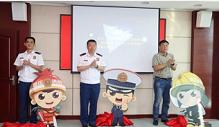 枣庄消防发布3款卡通形象  突出枣庄特色既活泼又可爱
