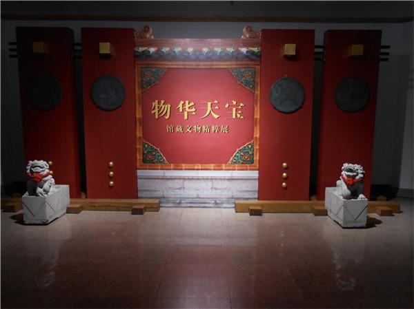 潍坊市博物馆国庆假期不打烊 篆刻、摄影等精彩展览等您来观展