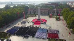 39秒|烈士纪念日:聊城市向烈士敬献花篮、缅怀先烈