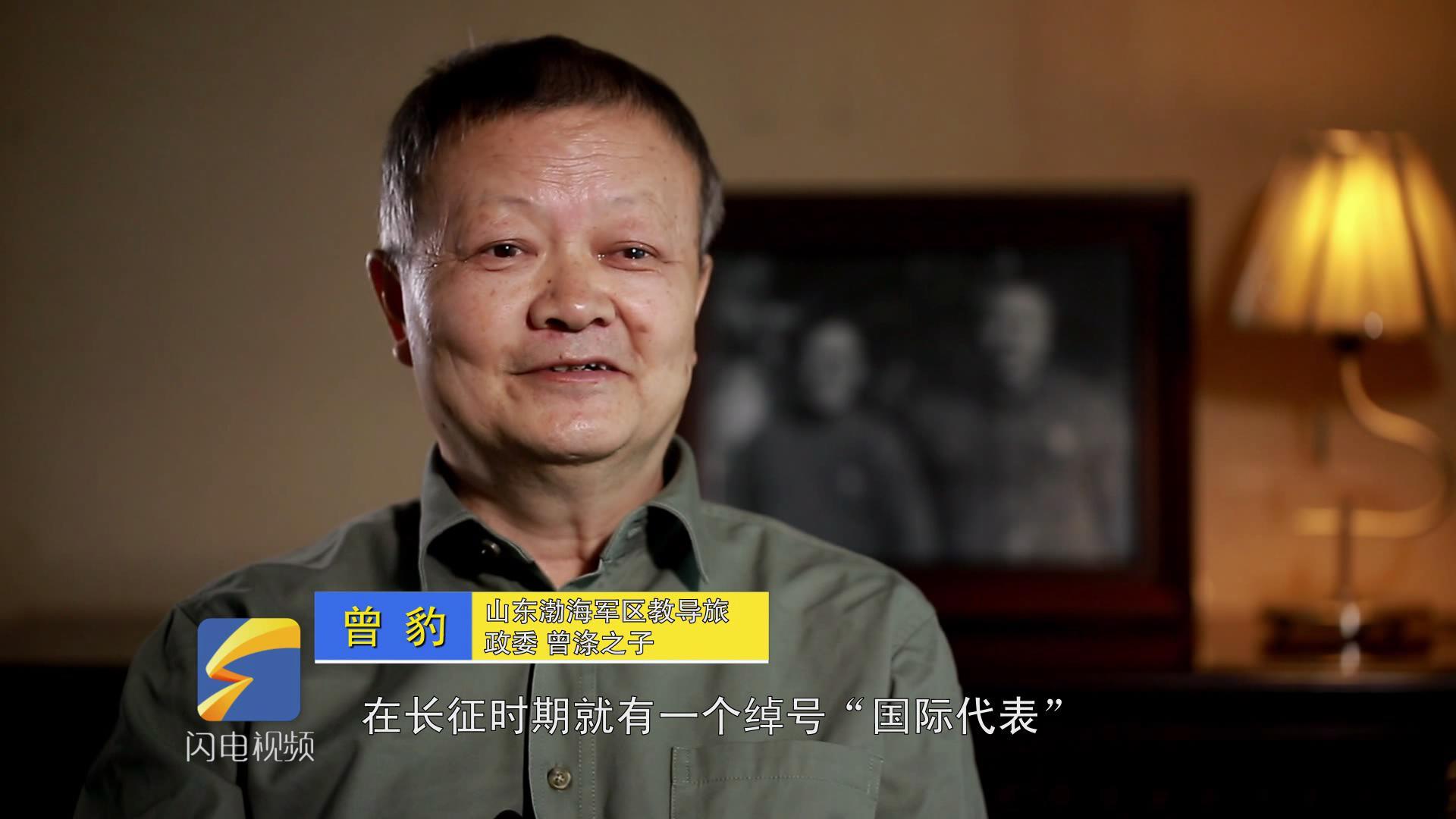 西征记|教导旅政委曾涤之子讲述当年征兵细节