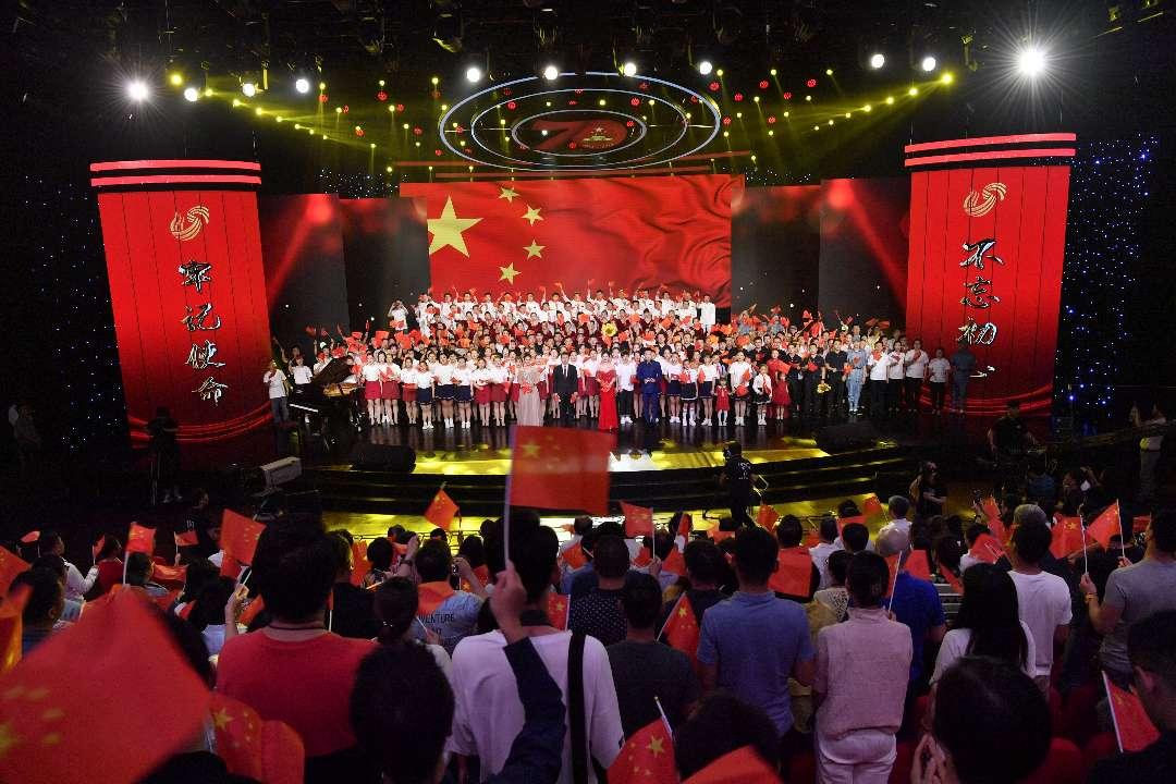 组图丨用歌声为祖国喝彩!山东广播电视台举行庆祝新中国成立70周年合唱汇演