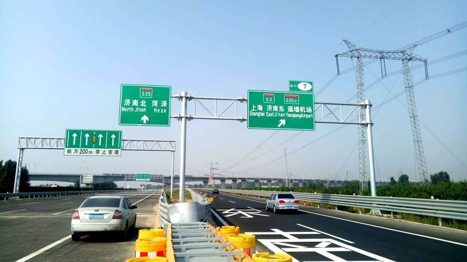 济青高速青岛至济南方向全线贯通 国庆节出行更方便