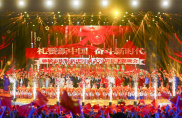 燃爆了!聊城市庆祝新中国成立70周年主题晚会隆重举行