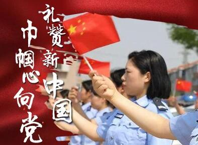 壮丽70年 奋斗新时代 轻快百台庆祝新中国成立70周年