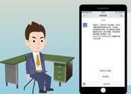 自主选择办理时间和地点!滨州车驾管业务可微信预约办理啦