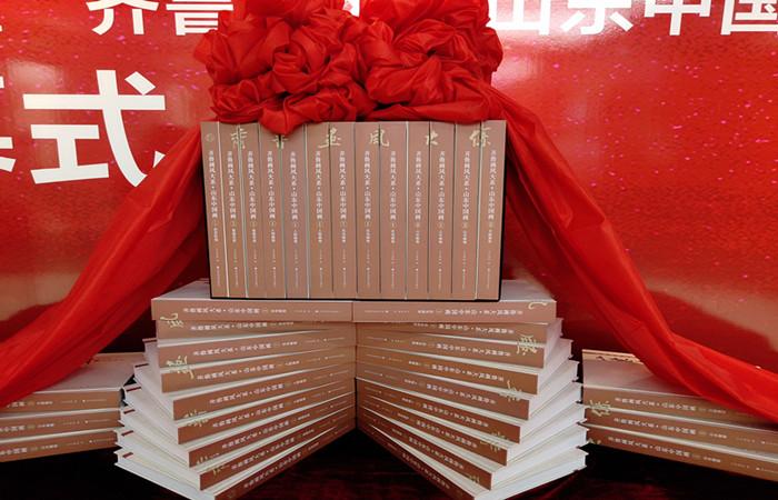 《齐鲁画风大系·山东中国画》首发式今天举行