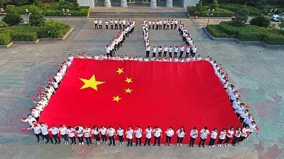【地评线】壮丽70年,托起中华民族伟大复兴中国梦
