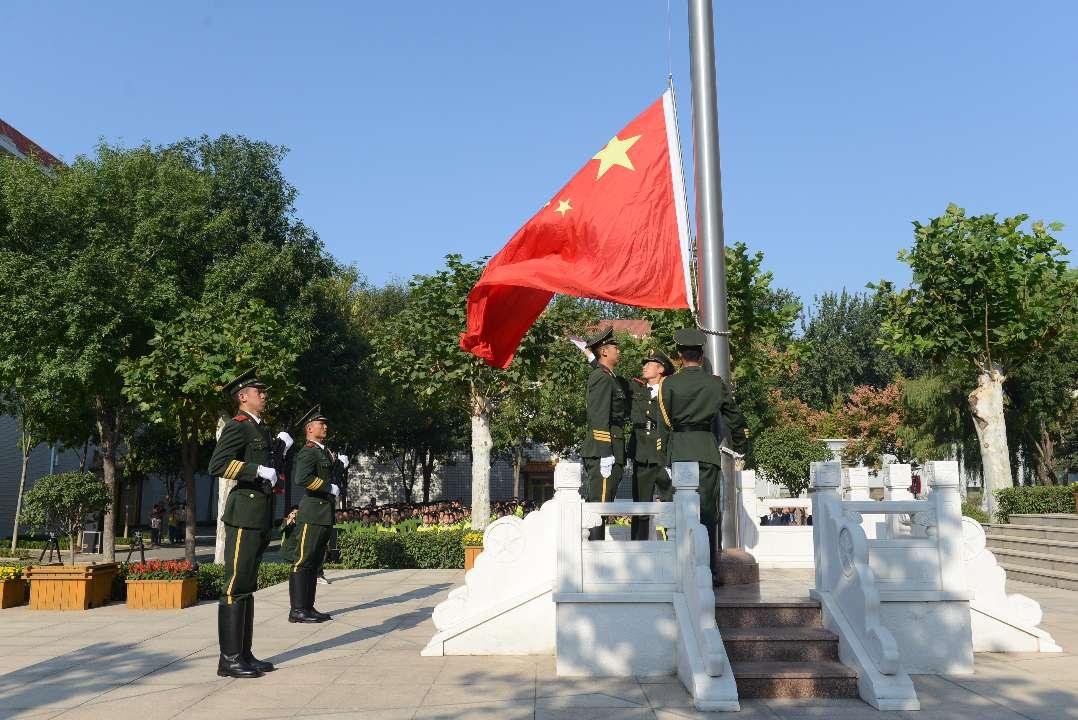 淄博市隆重举行升国旗仪式 热烈庆祝中华人民共和国成立70周年