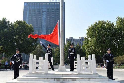 邹平公安隆重举行庆祝新中国成立70周年升旗仪式