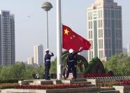 同升一面旗丨泰安市直机关举行升国旗仪式