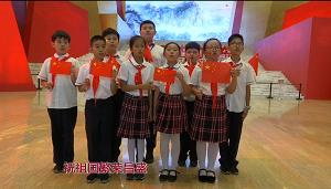 46秒 | 我爱你中国!山东博物馆游客向祖国深情表白