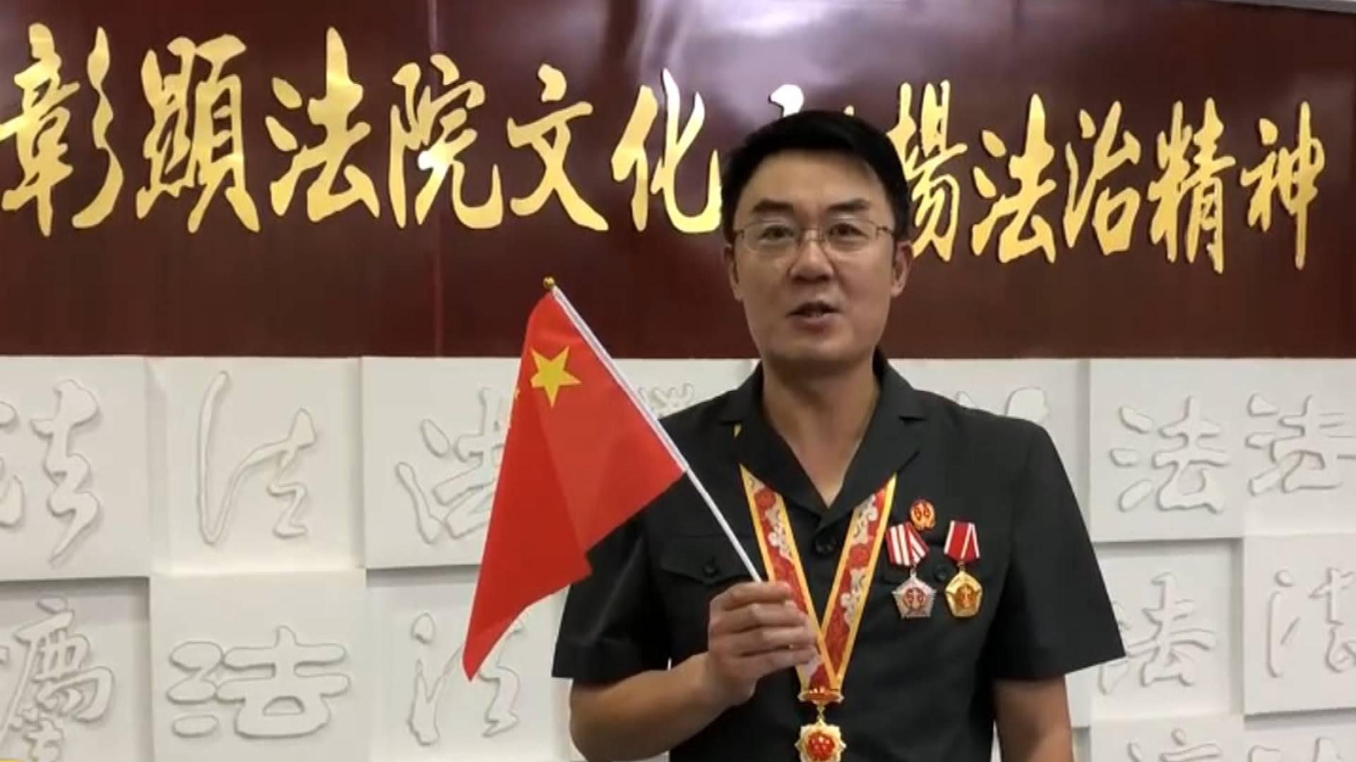 37秒|我爱你中国!看大美临沂这几位这样向祖国告白
