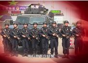 视频:枣庄公安节日坚守岗位,用行动向祖国表白