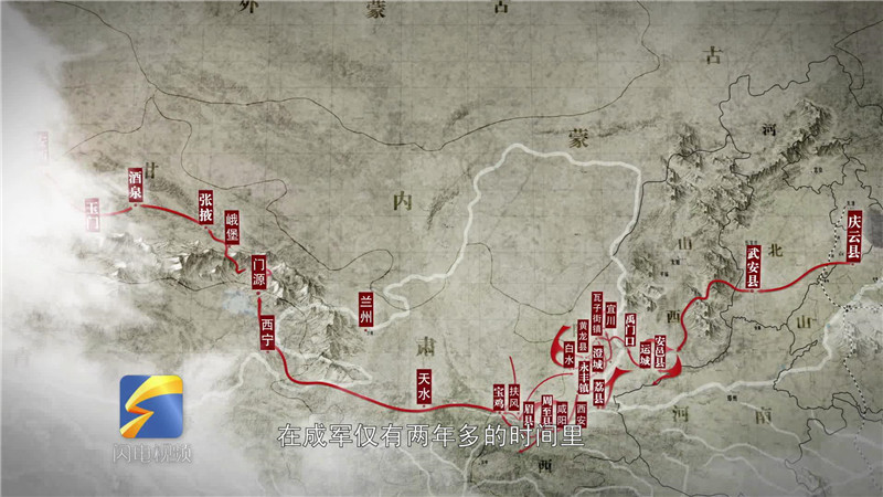 西征记|两年时间,这支山东渤海子弟兵部队征程两万里,10次战役,解放16座城市