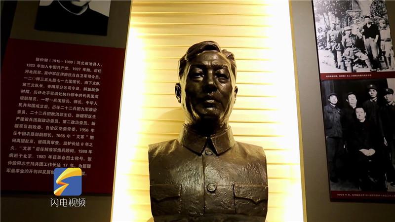 西征记|山东渤海军区教导旅张仲瀚旅长大公无私 造福百姓