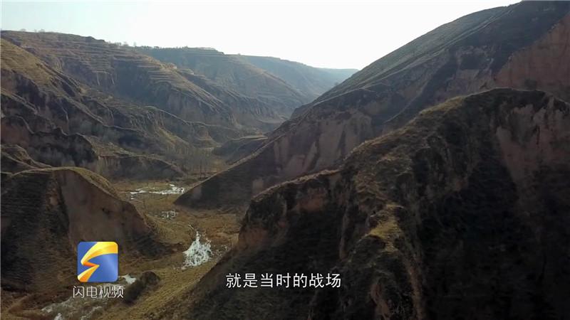 西征记|因为这场战役 山东渤海子弟兵的教导旅受到彭德怀表扬
