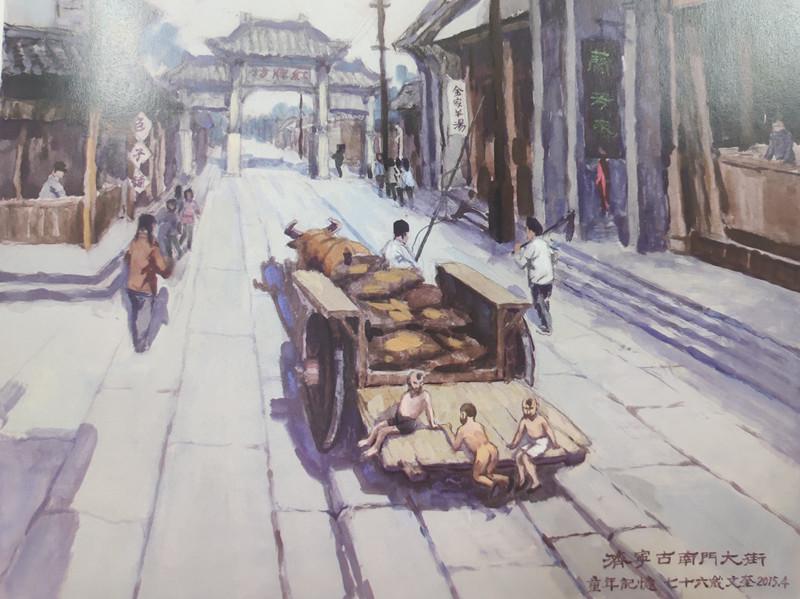 70年城市记忆|58幅画看遍老济宁 80岁老人用画笔再现城市街景