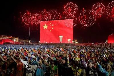 【地评线】举国共享盛世联欢 凝聚民族复兴伟力