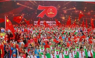 【地评线】开启下一个辉煌70年,中国底气十足