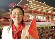 """【齐鲁巾帼风采】""""80后""""少先队辅导员赵青:""""红领巾""""也有大梦想"""