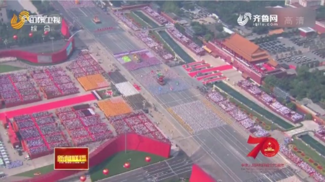 山东:凝聚磅礴伟力 同心共筑中国梦