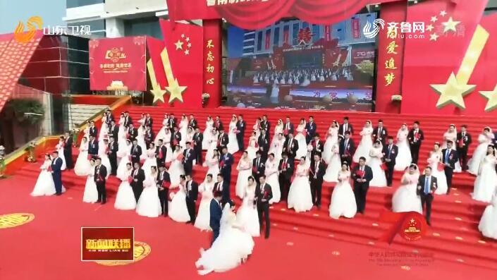 鲁南制药举行集体婚礼 53对新人走进婚姻殿堂