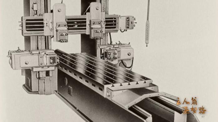 主人翁 逐梦路|你知道新中国的第一台龙门刨床,是怎么制造出来的吗?