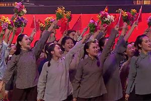 """【""""五星红旗迎风飘扬""""文艺演出】《没有共产党就没有新中国》引全场共鸣"""