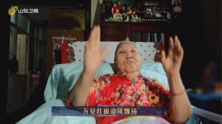95歲高齡的她,雖然忘了很多事,但卻深情唱響了《歌唱祖國》