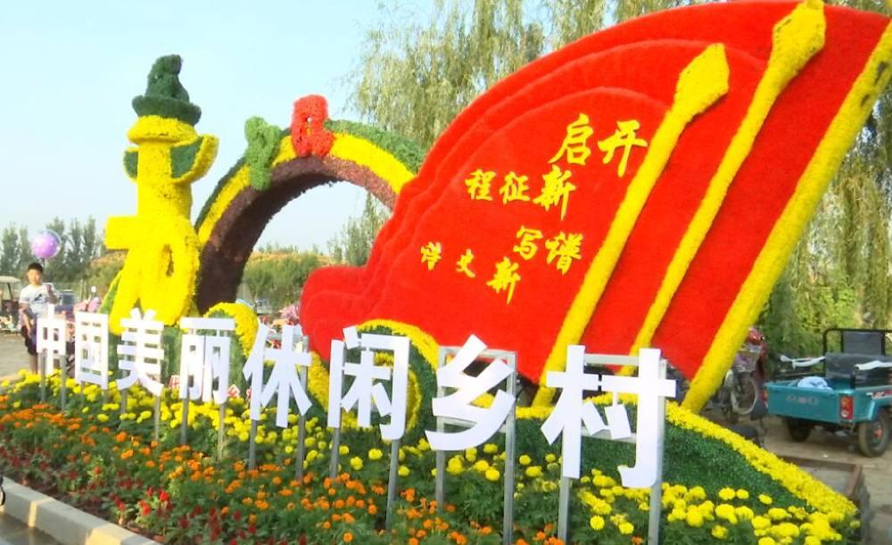 81秒|陵城区大薛庄国庆节人气高涨 玻璃栈桥成网红打卡地