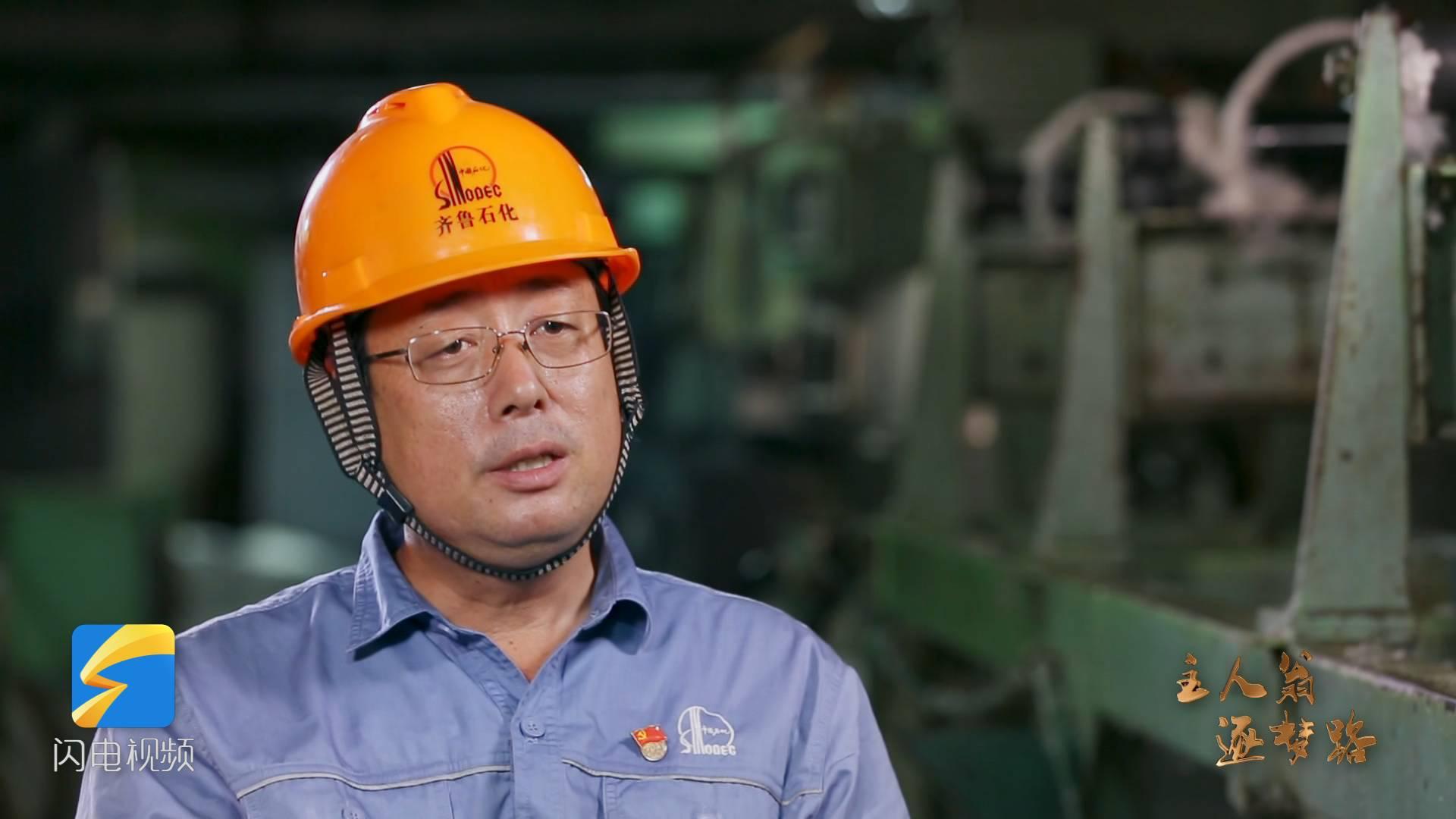 """主人翁 逐梦路丨新中国成立以来最大的一起国企兼并案 让他""""兼并""""了一位太太!"""