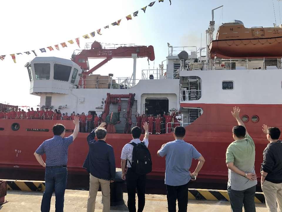 """起航!""""科学""""号赴西太平洋执行国家自然科学基金委共享航次"""