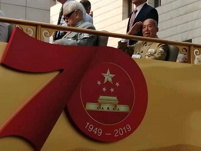 60秒丨90岁济南老兵李庆水:我还想参加庆祝新中国成立80周年大会