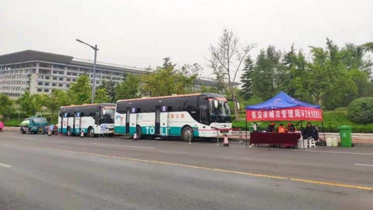 泰安:政府停车场方便自驾游 游客免费停车不犯愁