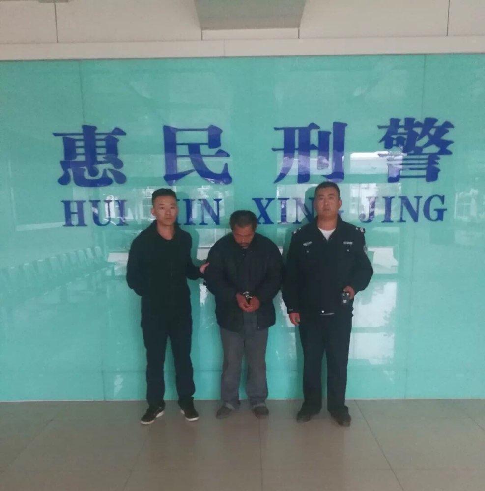 盗窃34起 滨州惠民警方侦破系列盗窃电动车电瓶案