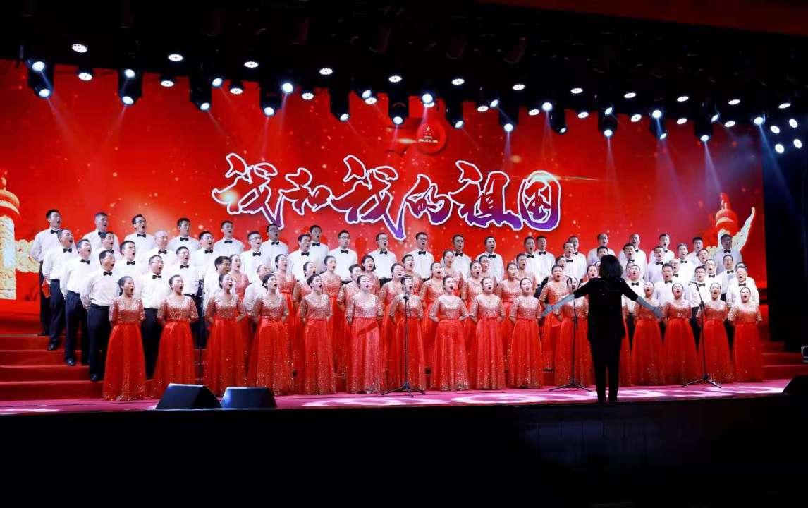 用歌声赞美新时代!淄博淄川万余人颂唱《我和我的祖国》