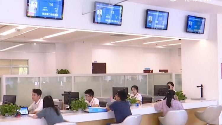 山东自贸试验区:加快转变政府职能 打造国际一流营商环境