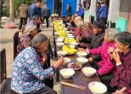 """饺子宴、茶话会、补助金……今年""""重阳节""""潍坊寿光的老人们真是恣儿!"""