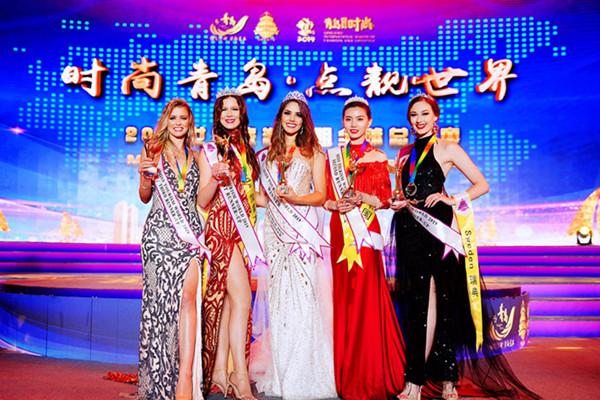 完美!2019世界旅游小姐全球总决赛在青落幕 中国选手获季军