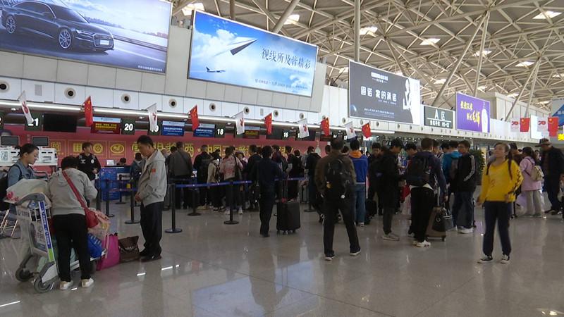 41秒 | 小长假最后一天 济南机场进出港旅客超5万人
