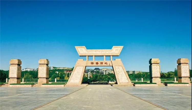 安丘这个景区8日起对潍坊部分区域市民指定时段实行免费入园