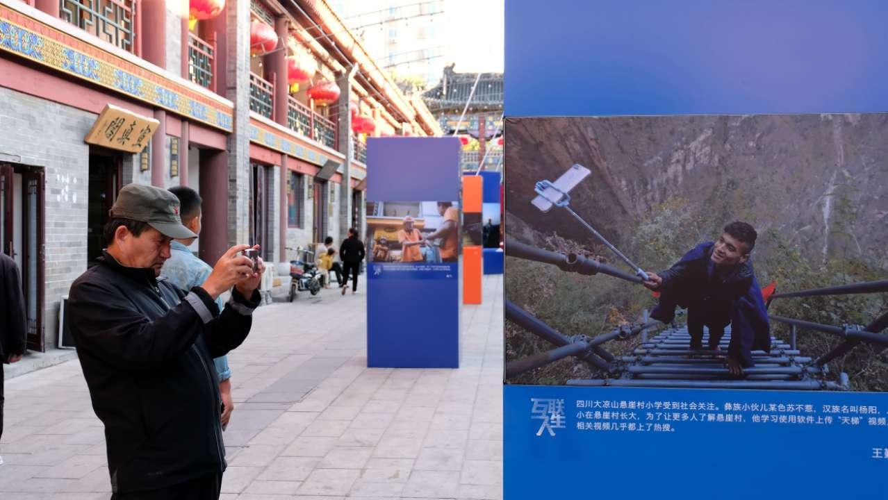 18.23万人观展!第27届全国摄影艺术展览暨潍坊国际摄影周圆满落幕