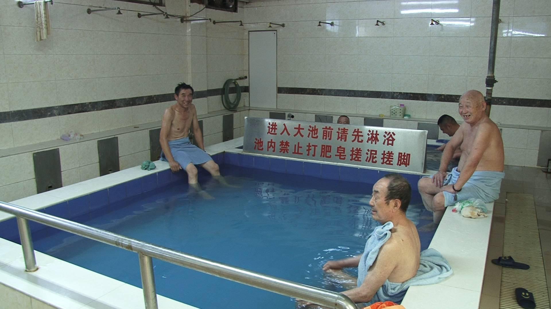 执•业:养生篇|大众浴池VS温泉浴场:泡澡江湖,谁主沉浮?