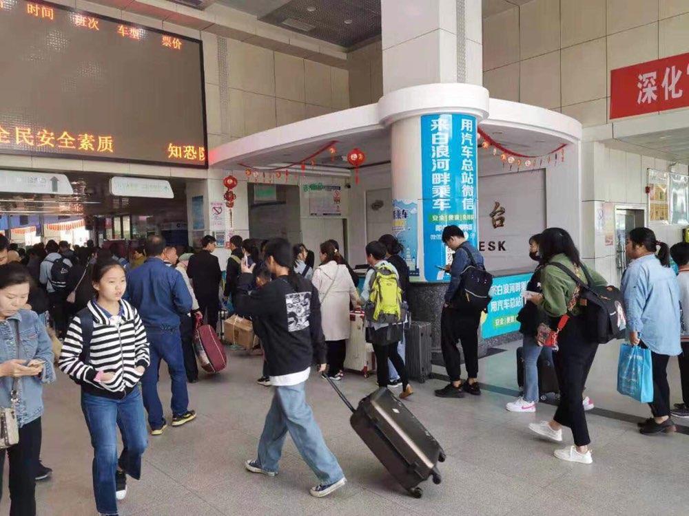 """""""十一""""期间潍坊市交通运输行业安全平稳有序 发送旅客74.4万人次"""