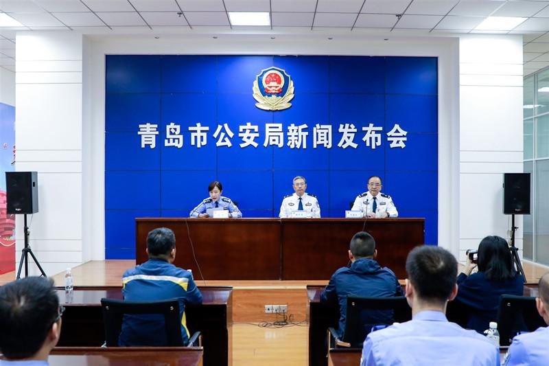 青岛:举报违法犯罪行为有奖励 已有人领走20万