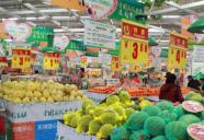 """国庆黄金周商贸大数据:威海11家商贸企业""""揽金""""3.3亿元"""